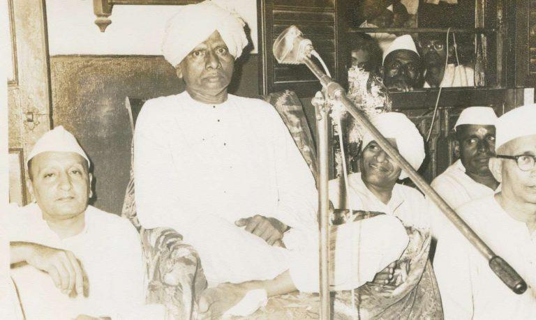 Nisargadatta Maharaj old
