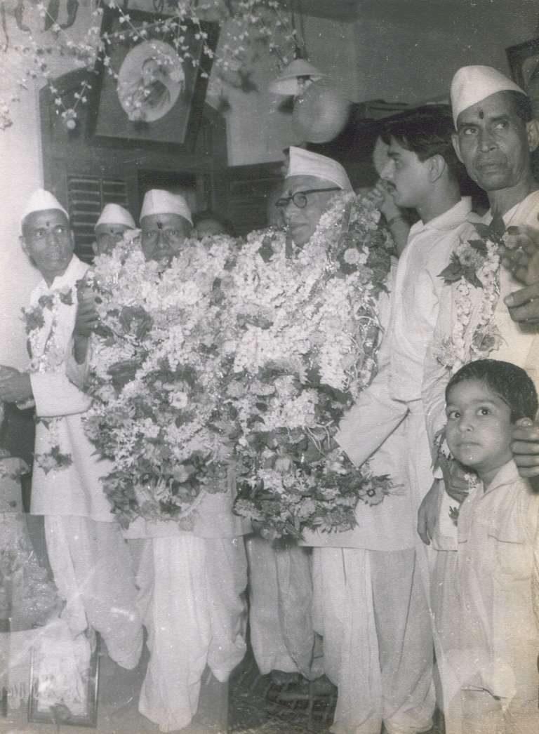 Sri Nisargadatta Maharaj album