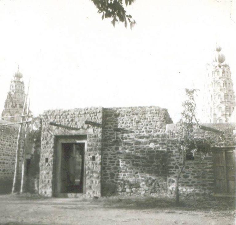 Bagewadi Gate