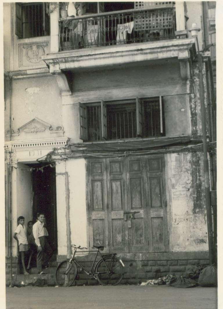Maharaj Home