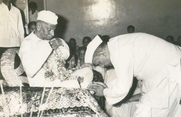Nisargadatta Maharaj 47
