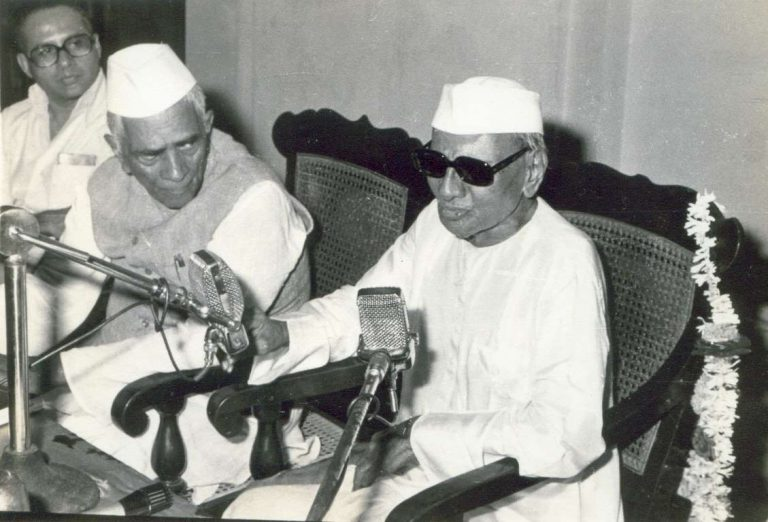 Nisargadatta Maharaj 66
